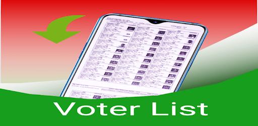 Assam Voter List 2020 ( অসম ভোটাৰ তালিকা ) apk