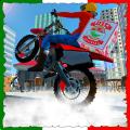 Pizza Delivery Moto Bike Rider Icon