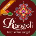 Best Indian Rangoli Designs Icon