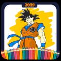 Super Dragon Ball coloring book Icon