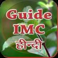 Guide IMC Hindi Icon