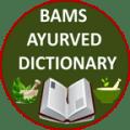 Bams Ayurveda Dictionary Icon