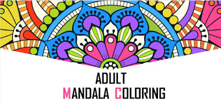 Adults Colouring Book - Mandala Colouring apk