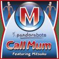 Pandorabots CallMum Icon
