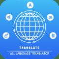 All Languages Translator - Free Voice Translate Icon