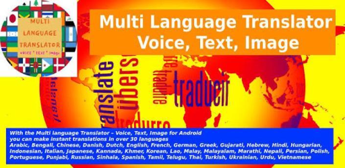 Multi Language Translator - Voice - Text - Image apk