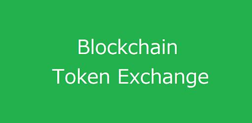 Blockchain Token Exchange apk
