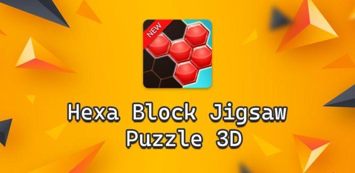 Hexa Block Jigsaw Puzzle 3D apk