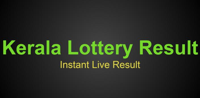 Kerala Lottery Results apk
