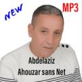 Ahouzar Abdelaziz Icon