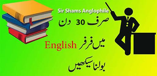 Learn English in 30 days apk