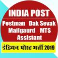 Post office Exam Guide Hindi Icon