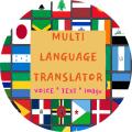 Multi Language Translator - Voice - Text - Image Icon