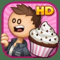 Papa's Cupcakeria HD Icon