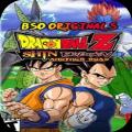 Dragon Ball Shin Budokai - Another Road Icon