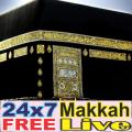 Makkah Live TV HD Icon