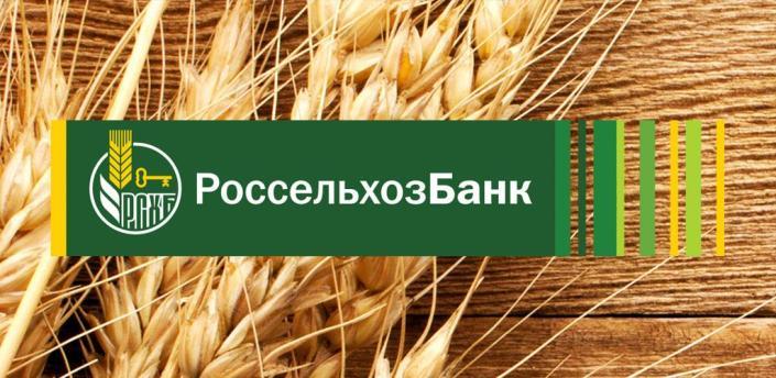 Мобильный банк, Россельхозбанк apk