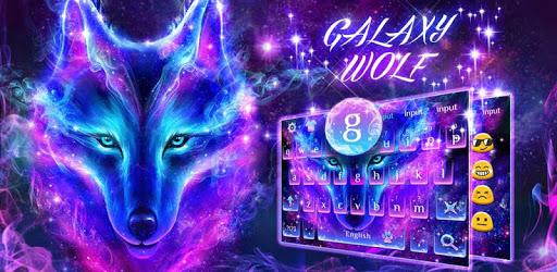 Galaxy Wolf Keyboard Theme apk