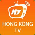 My Hong Kong TV Icon
