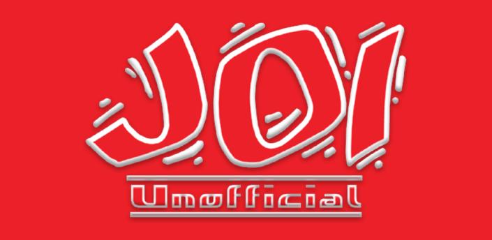 Jurnal Otaku (Unofficial) apk