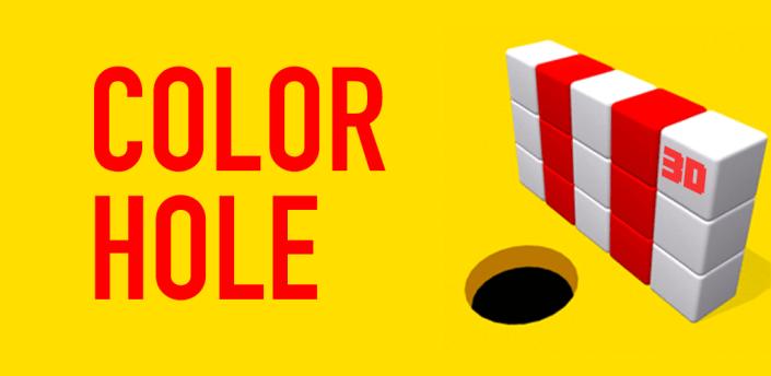 Color Hole 3D apk