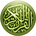 Al Quran Latin dan Terjemahan Indonesia Lengkap Icon