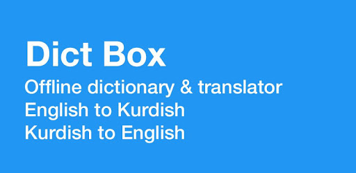 English Kurdish Dictionary apk