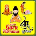 GuruPurnima WAStickerApps Icon