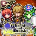 [Premium] RPG Wizards of Brandel Icon