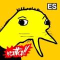 Ratta Icon