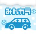 みんカラ - 車の整備・パーツ・カスタム・口コミアプリ Icon