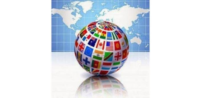 Country Capital World And Currency apk