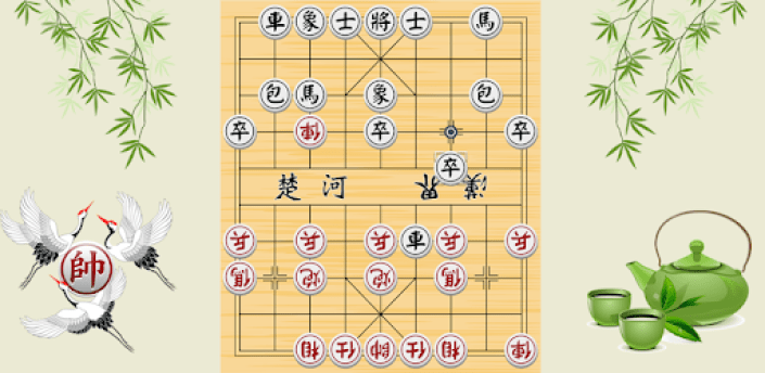 Chinese Chess Online apk