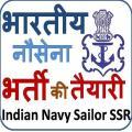 भारतीय नौसेना की तैयारी Indian Navy Exam Icon