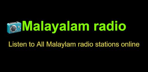 Malayalam Radio Online apk