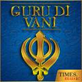Guru Di Vani-Bhakti Geet Icon