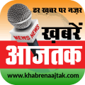 Khabren Aajtak Live News Icon