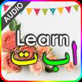 Learn alif ba ta Icon