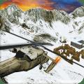 Helicopter Gunship War - 3D Air Battle Icon