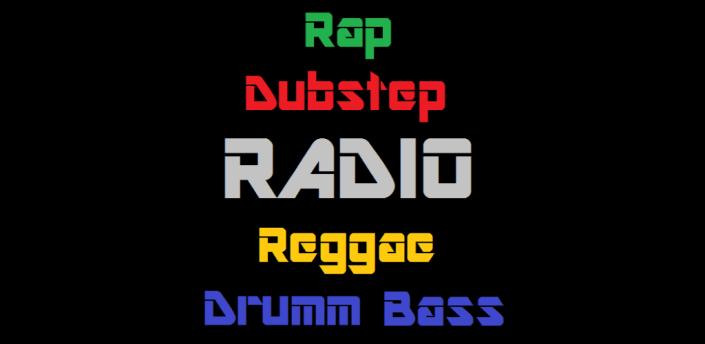 Rap radio Hip Hop radio apk