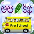 Telugu Alphabets for Kids Icon