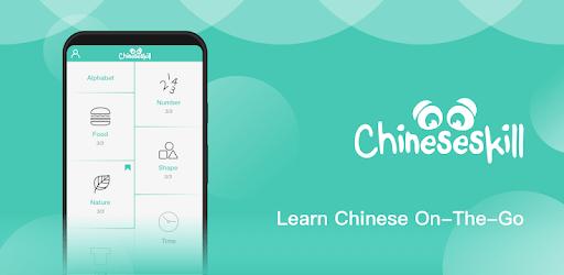 Learn Chinese Free - ChineseSkill apk