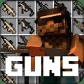 Weapon mod guns mod for mcpe Icon