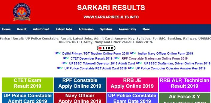 Sarkari Result : Sarkari Results Info official App apk