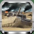Modern Battle Tank War Icon
