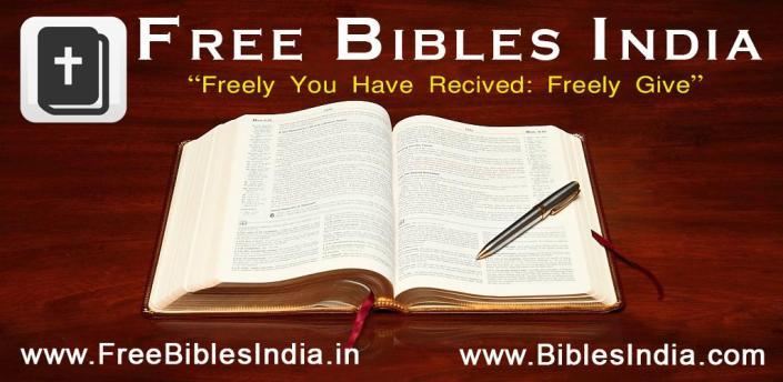 Telugu Bible తెలుగు బైబిల్ Indian Revised Version apk