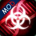 Plague Inc (Mod) Icon