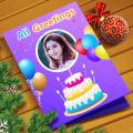 All Greeting Cards Maker Icon