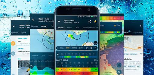 Windy.app: wind forecast & marine weather + tides apk
