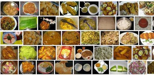 বাংলা রেসিপি (recipe) apk